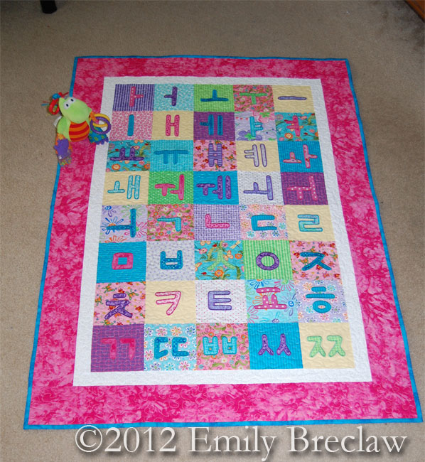 Alphabet Quilting Patterns : Korean Alphabet Quilt Finished! - The Caffeinated Quilter